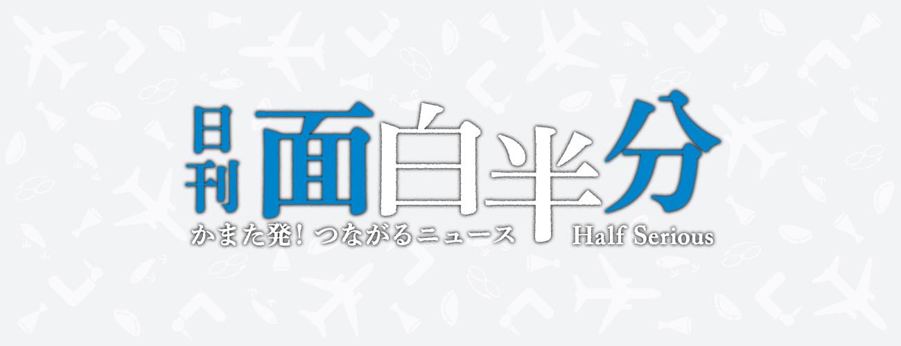 MADE IN OTA 大田のモノづくり現場から情報発信!城南村田ブログ